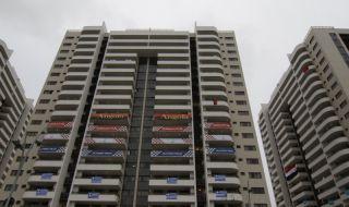 Слаб жилищен пазар