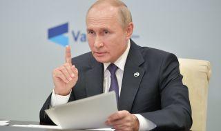 Путин развърза кесията за деца, ученици и студенти