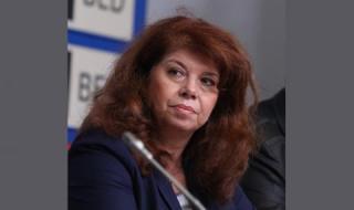 Йотова: България да не допуска двойни стандарти при разпределението на Ковид-ваксината в ЕС