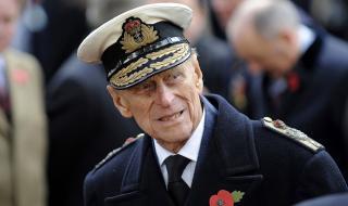 Принц Филип стана на 99