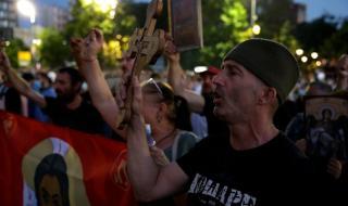 Сърбия отказва да заспи! Протестите продължават