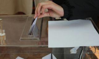 ГЕРБ загуби изборите в Трояново