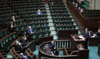 Полша ще гласува по пощата