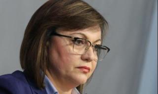 Нинова: След партията ще променим и България