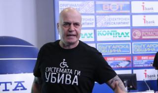 """Трифонов разкри """"долната лъжа"""" на Борисов"""