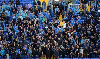 Национален клуб на привържениците на Левски: Отворете и стадионите!