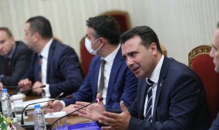 А всъщност какво конкретно искаме от Македония? - 1