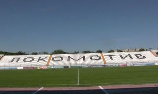 Крушарски: Tеренът на стадион