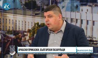 Ивайло Мирчев: Росен Плевнелиев е болонката на ББ