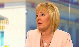 Манолова: Смяната на ВСС и оставката на главния прокурор са на дневен ред - 1