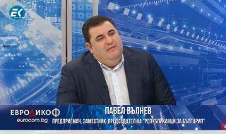 Павел Вълнев: Аз създавам бизнеси, а  Делян Пеевски ги ликвидира