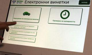 Утвърдиха в закон промени, които засягат стотици хиляди шофьори