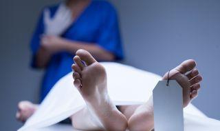 Мъж възкръсна, докато му правят аутопсия