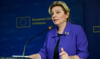 Българка стана първата жена, оглавила EUPOL COPPS