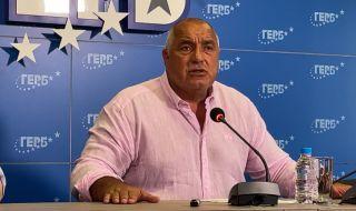 """ГЕРБ-СДС ще гласува против кабинета, предложен от """"Има такъв народ"""" - 1"""