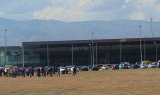 Съседна държава с интерес към българско летище - 1