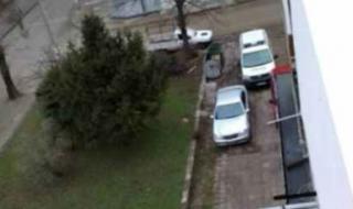 Разкриха кой е убитият във Видин