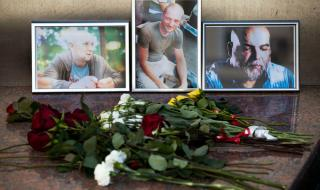 Руските журналисти не са били измъчвани