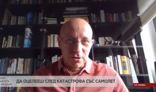 Ивайло Пенчев разказа за самолетната катастрофа