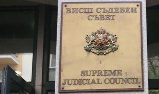 Висшият съдебен съвет гласува оставките на двама от кадровиците