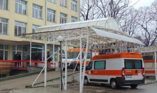 Лекари в Пазарджик спасиха 15-годишно момиче, опитало да се самоубие