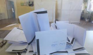 Проф. Христова: Борисов няма да разреши служебно правителство да контролира изборите
