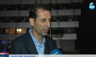 Валентин Ревански спечели изборите в Ямбол