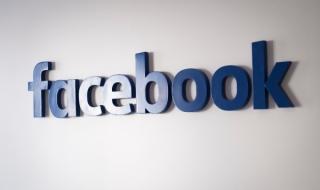 Фейсбук с приложение за публични разговори