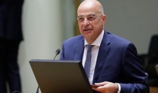 Гърция: ЕС да прекрати митническия съюз с Турция