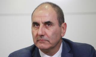 Републиканци за България: Бюджетът