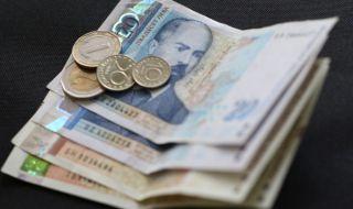 НАП плати още над 2,5 млн. лева - 1