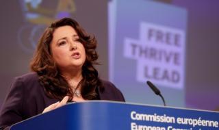 ЕС планира квоти за жени на върха на компании