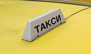 Бой между таксиджии в центъра на Велико Търново