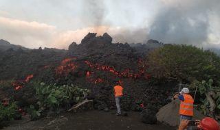 Вулкан ще изригва още 3 месеца - 1