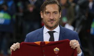 Тоти си пожела Наполи да изхвърли Барселона