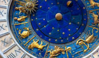 Вашият хороскоп за днес, 25.09.2021 г. - 1