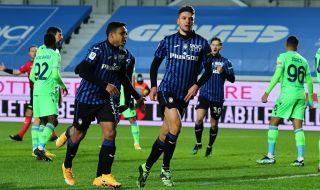 Аталанта сложи край на мечтите на Лацио за Купата на Италия