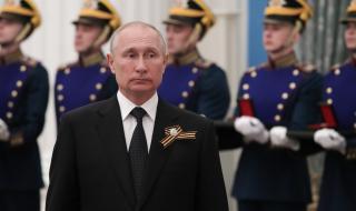 Как приключи голямата измама на Кремъл