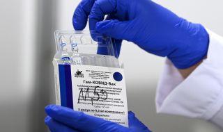 """Никой не иска да използва 200 000 съмнителни ваксини """"Спутник V"""""""