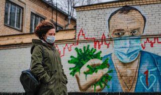 COVID-19: Русия регистрира нов рекорд