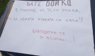 """Жителите на Обручище започнаха протестите – отправиха гневно послание и до """"Бате Бойко"""" - 1"""