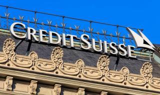 Най-стабилните банки обмислят сливане