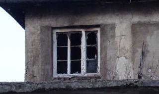 Възрастна жена изгоря жива в дома си в Балчик