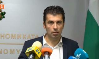 Кирил Петков разкри какви са плановете им с Василев - 1
