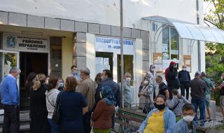Изселници блокираха паспортните служби в Хасково, Ардино и Кърджали