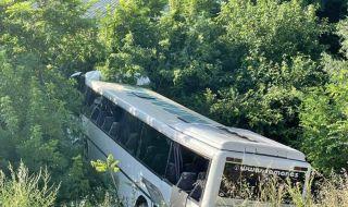 Автобус падна в канавка в Стара Загора