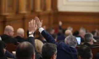 Обсъждат максимална годишна субсидия за партиите от 6 млн. лева