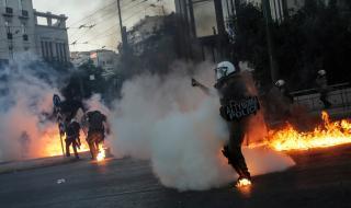 Безредици в Атина: Защо протестират гърците?