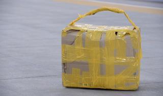 Бомбен терор по пощата