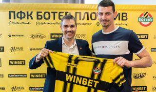 Ботев Пловдив удължи договора на вратаря си
